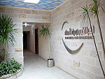 Ultra Dental Care & Esthetics Entrance