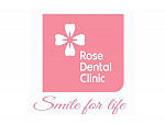 Rose Dental Clinic Logo