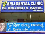 Brij Dental Clinic & Implant Center front view