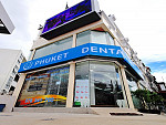 Phuket Dental Signature Building