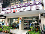 Bangkok Smile Dental Clinic Building