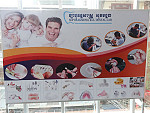 Clinic Banner