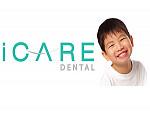 iCare Dental Kepong Logo