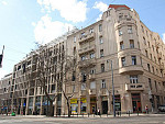Budapest Medical Holiday - Bartok Dental Building