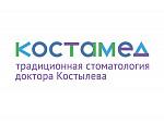 Kostamed International Clinic Perm