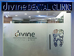Divine Dental Clinic Entrance