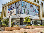 DentGroup Dental Clinics Antalya building