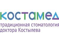 Kostamed International